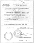 Seal registration certificate