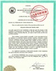 01 - Certified copy of certificate of incorporation